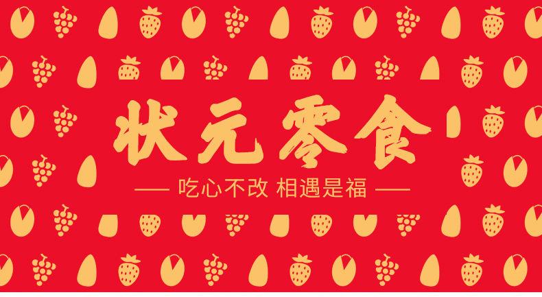 零食坚果大礼包果干组合干果腰果夏威夷果开心果休闲小吃