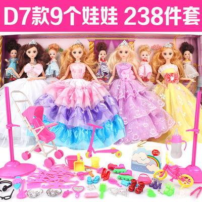 新款洋芭比娃娃套装大礼盒公主女孩儿童玩具衣服布生日礼物屋可爱