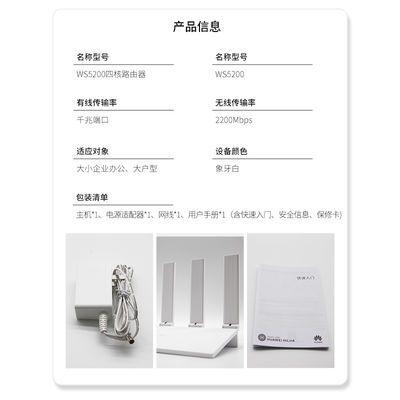 热卖爆款WS5200四核版路由器穿墙光纤高速双千兆端口双频无线wifi
