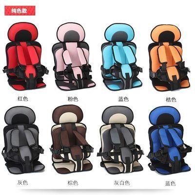 2020新款汽车儿童安全座椅电动车载安全座椅婴儿宝宝座椅便携式0-