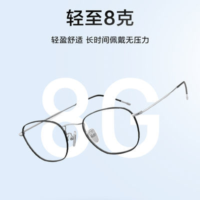 防蓝光辐射眼镜女平光无度数电脑手机护眼睛方框架近视眼镜男士潮