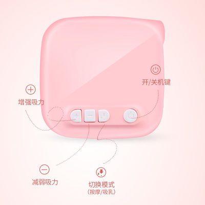 新款电动吸奶器自动按摩挤奶器吸乳器孕妇产妇拔奶器静音手动吸奶