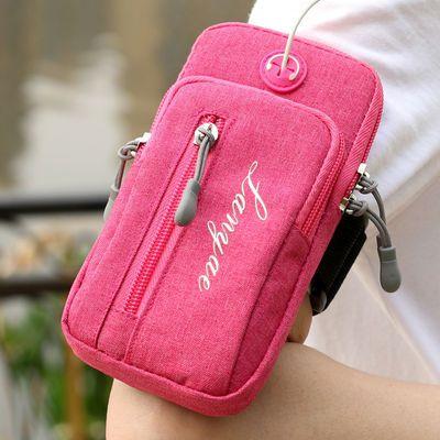 挂手上的腕包男女胳膊手机臂包运动戴在手臂上的手机套6寸便携式