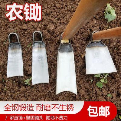 大锄头农用挖地开山除草种菜多功能厂家直销木柄老式全钢户外工具