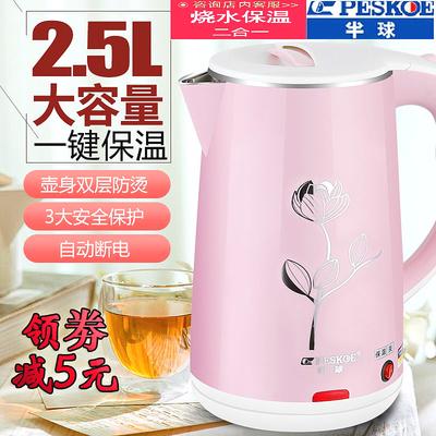 半球保温电热水壶开水壶不锈钢热水壶家用自动断电电烧水壶电水壶