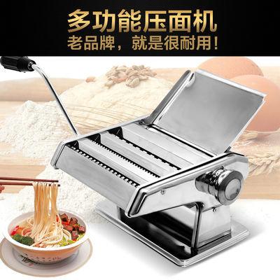 热卖爆款手动家用面条机压面机不锈钢MT-5S带托板送饺皮模具