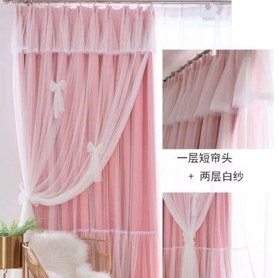 2020爆款韩式粉色抖音网红窗帘公主风成品遮光女孩卧室飘窗双层定