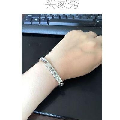肖战EXO边伯贤张艺兴同款平片刻字情侣手链一对钛钢学生时尚男女