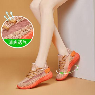 平底鞋女休闲鞋情侣鞋椰子鞋女运动鞋户外跑步鞋新款透气网鞋软底