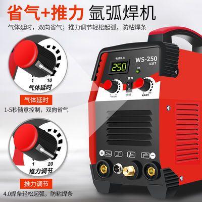 2020爆款优仪高WS-200A 250A不锈钢焊机220V家用小型氩弧焊机380V