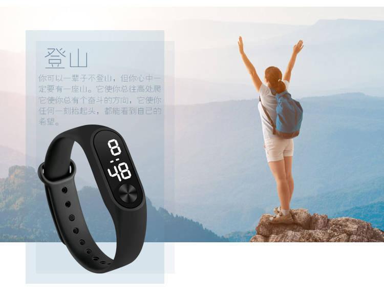 【送运动手环】韩版chic手表LED电子表休闲学生运动简约男女防水