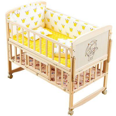 新款新品宝宝床多功能婴儿床拼接儿童实木双层摇摇床带护栏围挡推