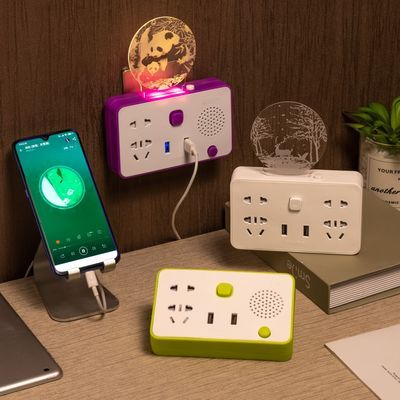 插座转换器多功能一转多无线家用夜灯智能USB充电转换插头插排