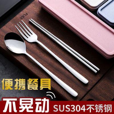 韩式304不锈钢餐具套装筷子勺子叉子学生可爱创意便携餐具三件套