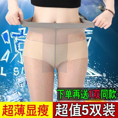 短裙丝袜女防勾丝薄款夏季美腿性感T裆无痕全透明黑肉色连裤袜子