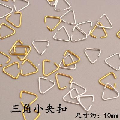 三角夹扣步摇发簪串珠流苏配件耳环耳钉耳坠手工制作diy饰品材料