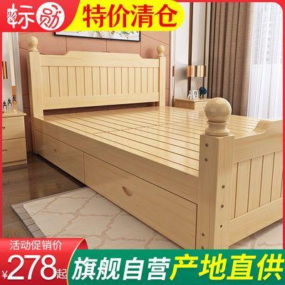实木床1.8米双人床1.5米成人主卧欧式床1.2米简易出租房单人床1米