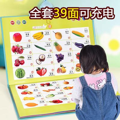宝宝启蒙拼音有声挂图全套装早教幼儿童看图识字卡片充电玩具0-3