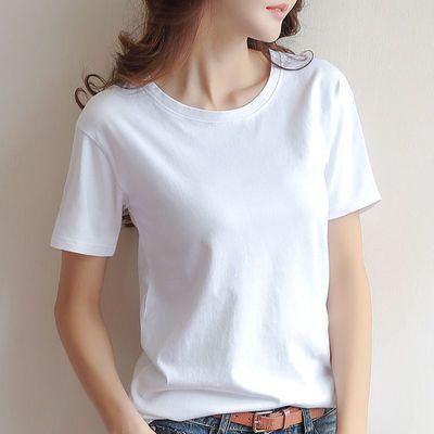 夏新款白色圆领短袖T恤女宽松韩版纯色纯棉上衣显瘦学生简约女装