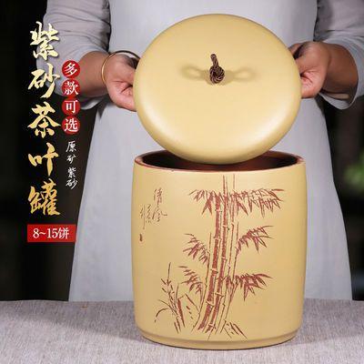 宜兴紫砂七饼普洱醒茶罐叶桶密封罐茶缸原矿粗陶瓷捡漏低价茶叶罐