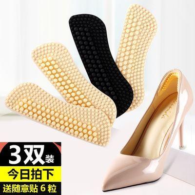 鞋贴防掉跟防磨脚脚后跟内贴鞋垫半码垫女磨脚贴高跟鞋神器后跟贴