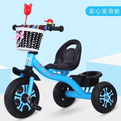 新款正品儿童三轮车脚踏车带斗折叠推车2-6岁小孩脚蹬车男孩女孩