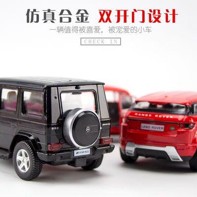 奔驰大g模型仿真合金车模小汽车迷你摆件男孩儿童惯性玩具回力车