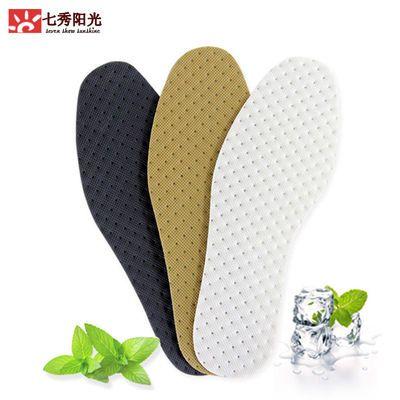 超薄鞋垫女夏季男薄荷防臭吸汗透气可修剪限时特惠 买5双送5双