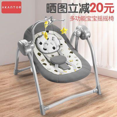 新款阿卡图婴儿电动摇摇椅宝宝摇篮躺椅安抚哄娃哄睡神器摇椅婴儿