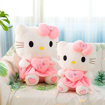 新款天使抱心hello kitty公仔凯蒂猫毛绒玩具送儿童女生节日礼物
