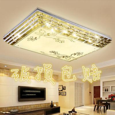 现代简约客厅灯长方形水晶灯LED吸顶灯餐厅灯卧室灯高亮水晶灯