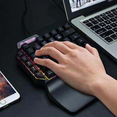 爆款吃鸡外设单手键盘游戏外设单手键盘单手键盘鼠标和平精英穿越