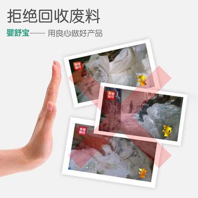 2020新款婴舒宝婴儿手口护肤湿巾带盖80抽5包装清洁肌肤干爽宝宝