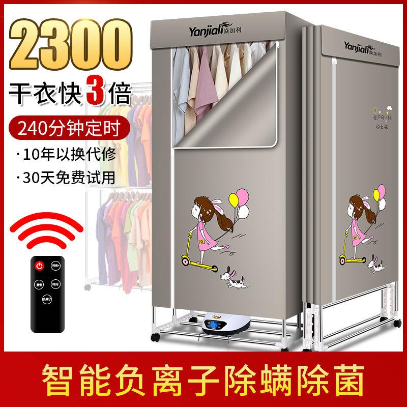 家用干衣机宿舍烘干机可折叠速干衣机烘衣服机双层风干机烤衣服柜