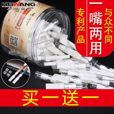 买一送一合旺烟嘴健康过滤清肺一次性抛弃型过滤器男女粗烟细烟