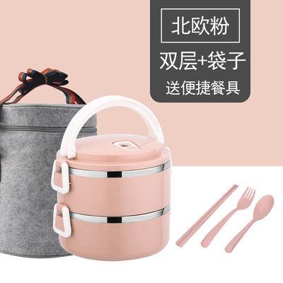 不锈钢饭盒保温分格1承认可爱便当盒学生2韩国3多层4带盖餐盒