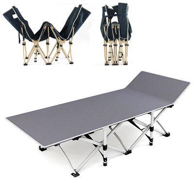 睡床单人午休床办公室睡躺椅单人床简易床便携特价陪护折叠床午