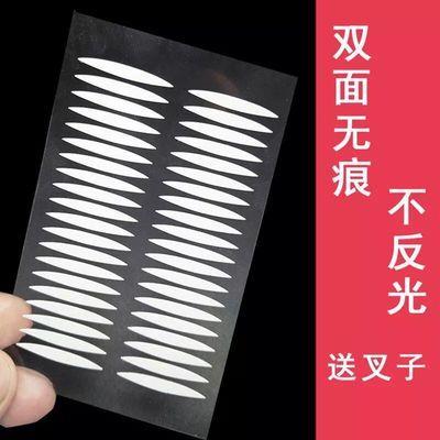 【送纹身贴】隐形防水双面贴u002F透明u002F双眼皮贴橄榄尖尖角美