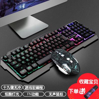 爆款烽火狼加重金属cf游戏有线鼠标机械手感键盘台式电脑电竞键鼠