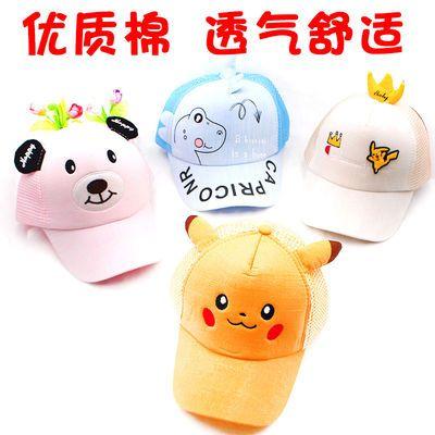 新款儿童帽子夏天防晒遮阳太阳帽男女棒球帽宝宝鸭舌帽1-6岁网帽