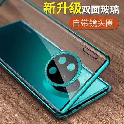华为mate30pro手机壳mate30手机套双面玻璃5G镜头全包边男女网红