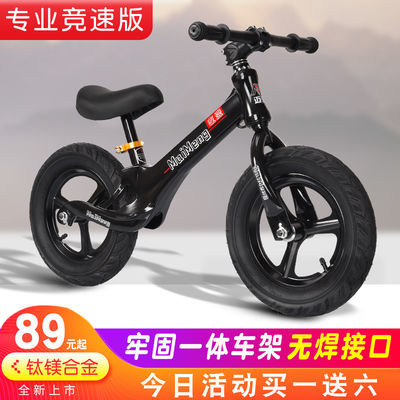 儿童平衡车2-3-6岁小孩滑步车扭扭滑行车无脚踏自行车宝宝溜溜车