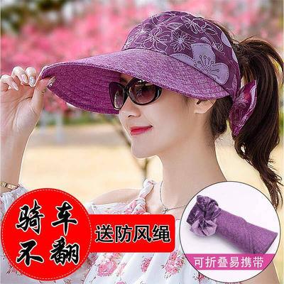 帽花遮阳出游户外太阳帽帽子女遮脸帽卡其女士夏天中年防晒帽外线