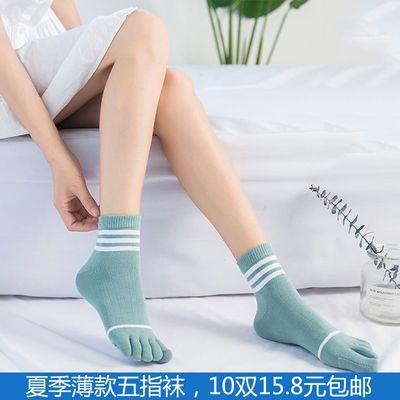 【10双15.8】五指袜女士棉中筒加厚分脚指男士棉短筒分趾袜子透气