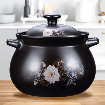 砂锅炖锅陶瓷沙锅煲汤锅饭煲耐高温养生汤煲家用燃气土锅节能石锅