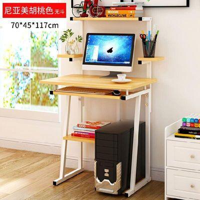 电竞型简约电脑书桌型单人职工小巧小型桌站立台式拼装移动办公桌