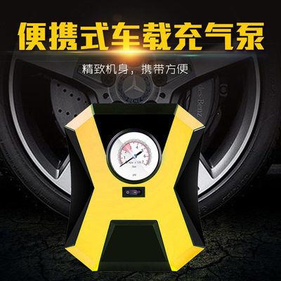 2020新款酷派鑫 车载充气泵汽车打气泵12V多功能小轿车电动轮胎车