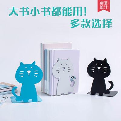书立架桃心款创意马口铁书夹书靠书型阅读架学生韩版可爱兔子造型