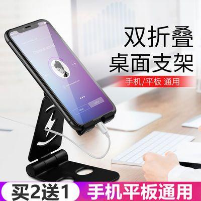 手机懒人支架ipad平板通用桌面折叠式抖音直播小巧床头看电视支撑