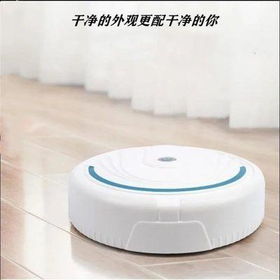 懒人全自动智能扫地机器人超薄三合一家用吸扫拖吸尘器拖地一体机
